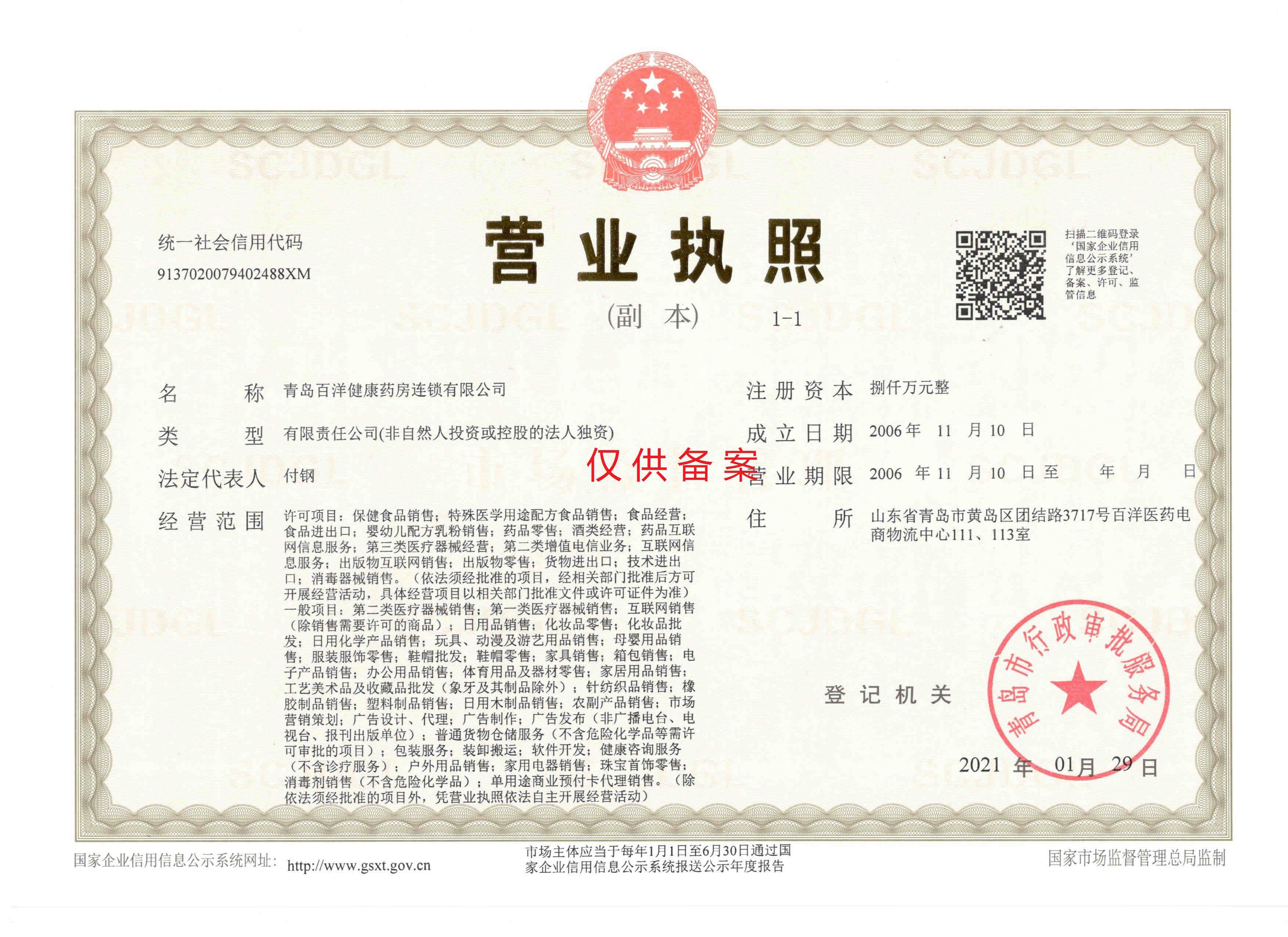 https://shopncstaticimage.baiyangwang.com/shop/article/06675950841019161.jpg