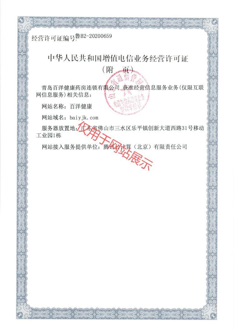 https://shopncstaticimage.baiyangwang.com/shop/article/06761278611863439.jpg