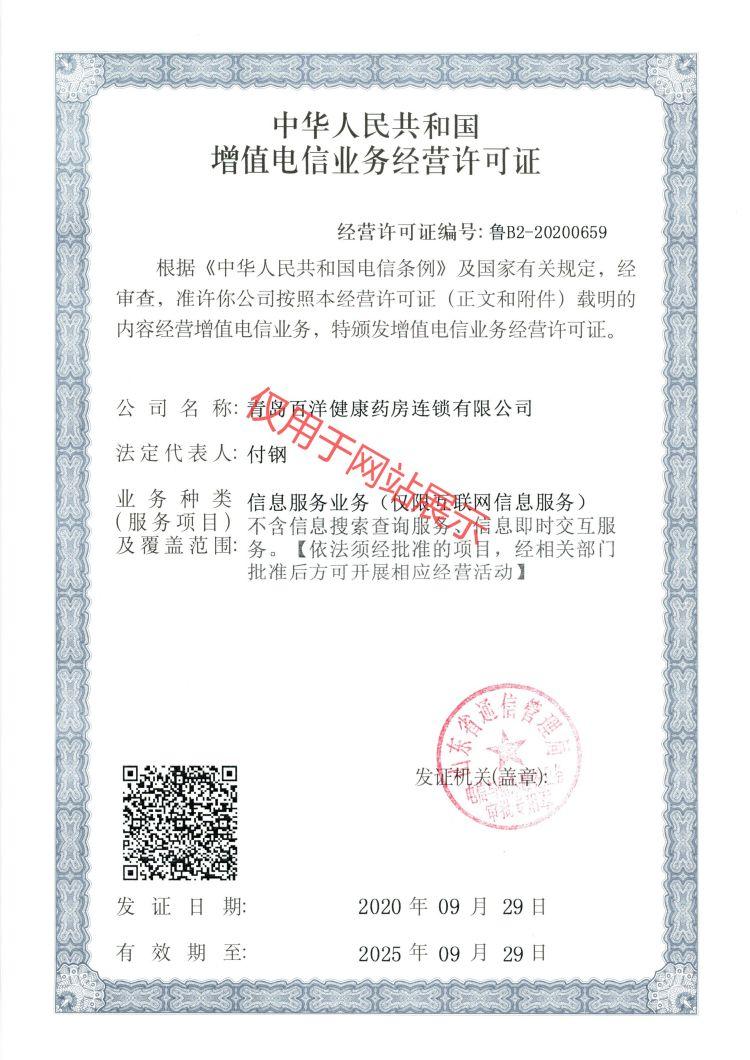 https://shopncstaticimage.baiyangwang.com/shop/article/06761278612240101.jpg