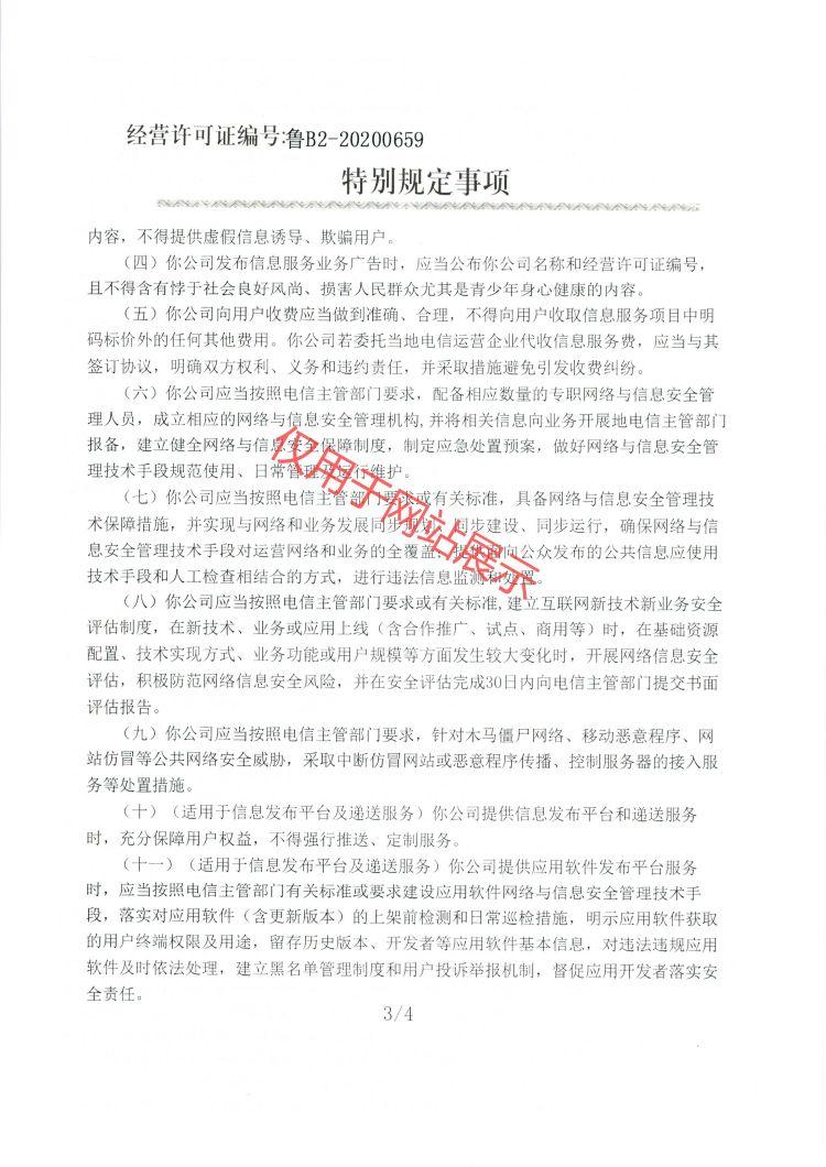 https://shopncstaticimage.baiyangwang.com/shop/article/06761278612268912.jpg