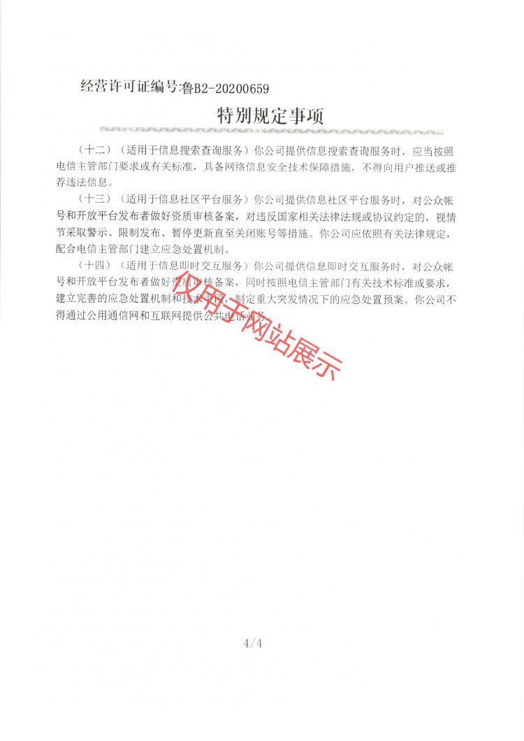 https://shopncstaticimage.baiyangwang.com/shop/article/06761278612585761.jpg