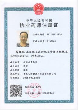 https://shopncstaticimage.baiyangwang.com/shop/article/06843272804006425.png