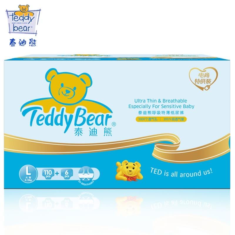 泰迪熊 呼吸特薄系列纸尿裤彩箱装L 58片*2包/箱 8-13KG透气防漏尿不湿干爽尿裤