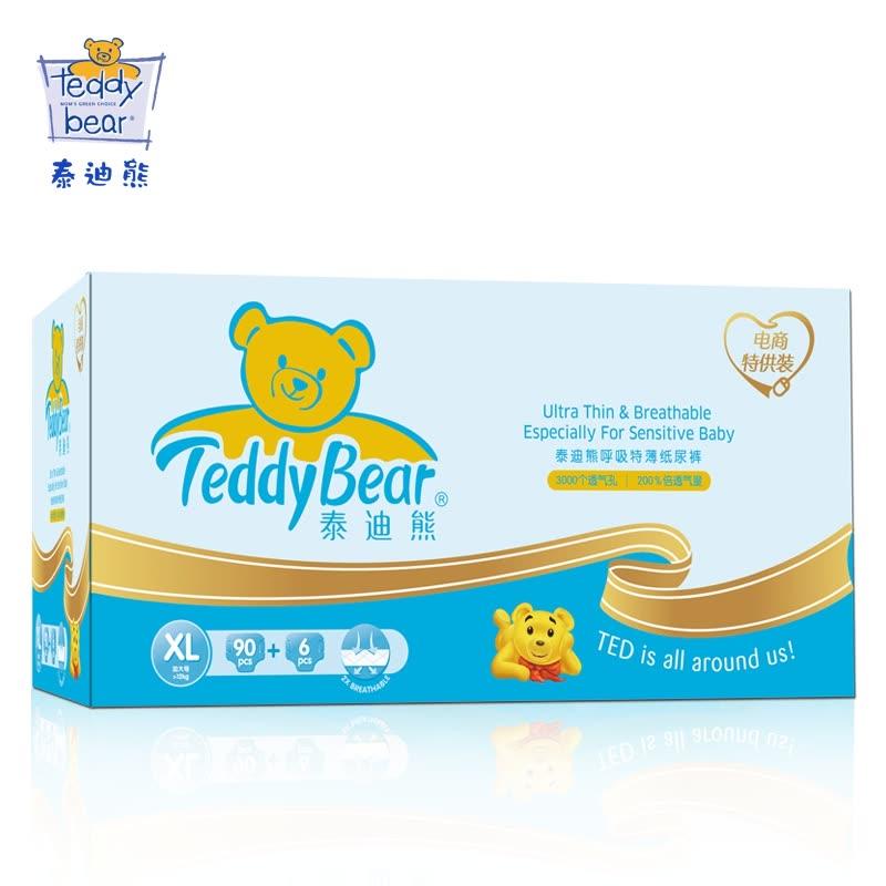 泰迪熊 呼吸特薄系列纸尿裤彩箱装XL 48片*2包/箱 12KG以上透气防漏尿不湿干爽尿裤