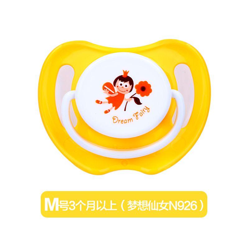【贴合嘴部 不易掉落】贝亲婴儿新安抚奶嘴 M号(梦想仙女(3个月以上) )N926