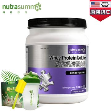【低糖低脂蛋白粉】美国原装进口 纽特舒玛 分离乳清蛋白粉 464g原味