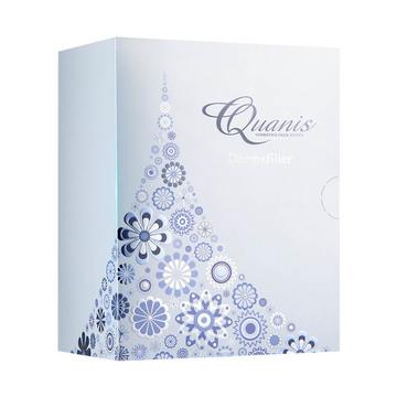 【逆龄黑科技】Quanis/克奥妮斯玻尿酸微针眼贴2600针(8对装)淡化黑眼圈眼袋细纹日本进口