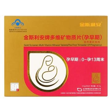 【买1送1】【孕早期】金斯利安多维矿物质片 营养素补充剂 0.6g*60片