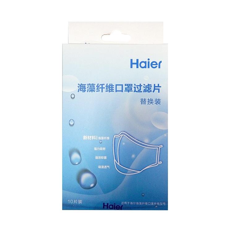 海尔 海藻纤维口罩过滤片 10片装 HMC-MF