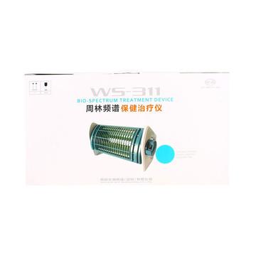 【家用保健风湿电烤灯】周林频谱保健治疗仪WS-311