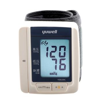 【腕式血压计】鱼跃牌 腕式一键式操作电子血压计YE8100C