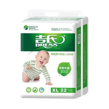 【零感薄透气】吉氏 零感薄干爽婴儿纸尿裤  XL22片 13-18KG 新生儿透气男女宝宝婴儿尿不湿