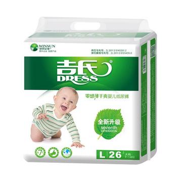 【零感薄超透气】吉氏 零感薄干爽婴儿纸尿裤 尿不湿 L26片 9-14KG