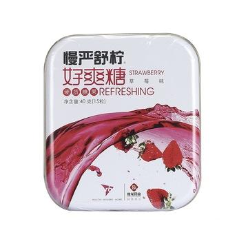 【草莓润喉糖】慢严舒柠好爽糖40克(草莓味)