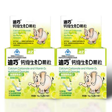 【2盒送小汤勺】迪巧 钙维生素D颗粒15袋 婴幼儿补钙 小儿碳酸钙D3颗粒 淡口味 好吸收