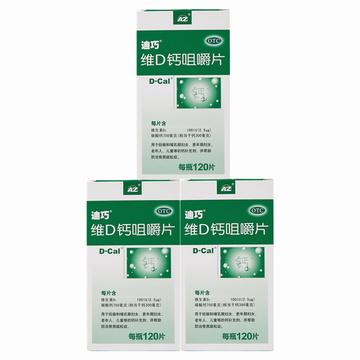【3盒送密封罐】迪巧 维D钙咀嚼片120片钙片 孕妇 哺乳期 成人 中老年补钙 无糖 防治骨质疏松