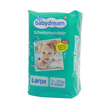 德国原装进口 Babydream游泳拉拉裤小包装大号L 11片