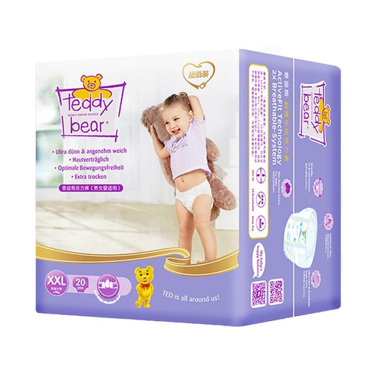 泰迪熊 轻薄乐动活力裤XXL 20片12KG以上  轻薄干爽学步成长拉拉裤男女通用婴儿尿不湿