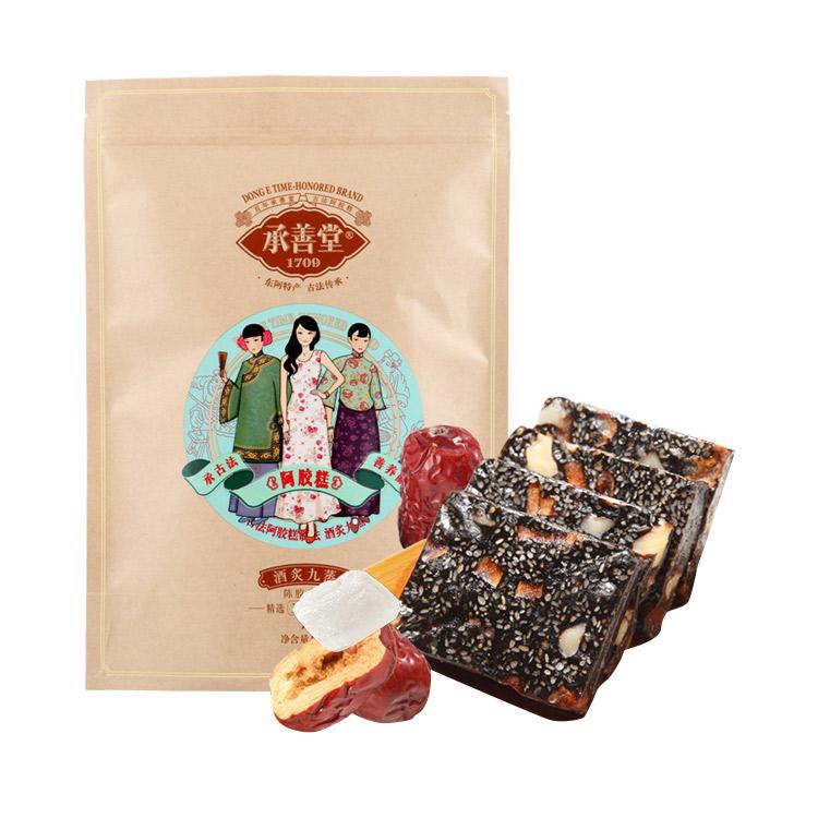 【吃出粉嫩美肌】承善堂 红枣型阿胶糕500g/袋 固元膏 即食阿胶