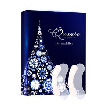 【逆龄黑科技】Quanis/克奥妮斯玻尿酸微针眼贴1300针(1对装)