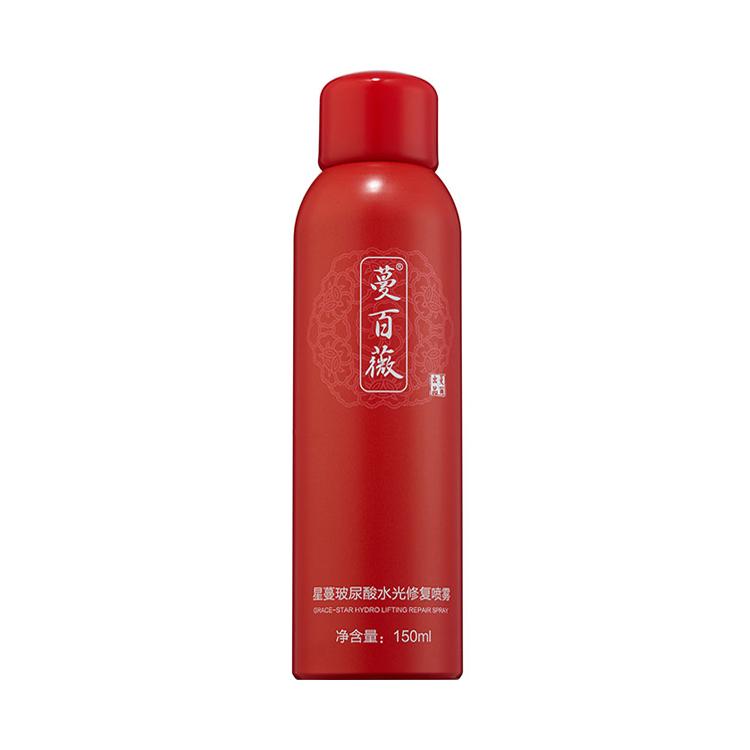 """【喷雾界的""""神仙水""""】蔓百薇星蔓玻尿酸水光修复喷雾150ml/瓶"""