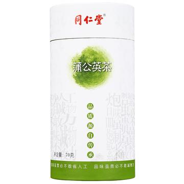 同仁堂蒲公英茶70g