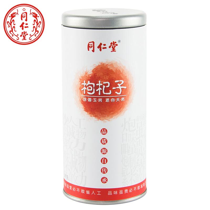 同仁堂枸杞子100g