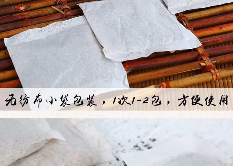 同仁堂足道(艾草足浴粉粒)8g*30袋