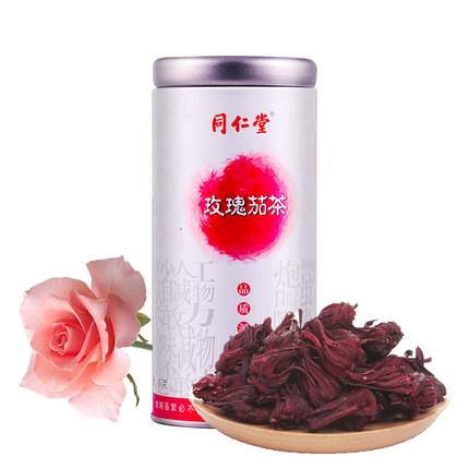 北京同仁堂-玫瑰茄茶玫瑰茄干平阴玫瑰花草茶正品 45g