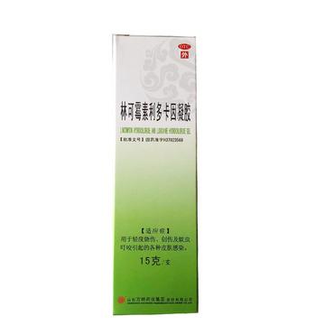东药林可霉素利多卡因凝胶15g 轻度烧伤蚊虫叮咬皮肤感染