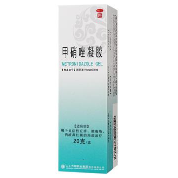 甲硝唑凝胶20g:0.15g 炎症性丘疹、脓疱疮、酒渣鼻红斑的局部治疗