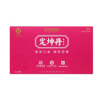 广誉远 定坤丹 7g*4瓶 滋补调理气血 月经不调行经腹痛 痛经