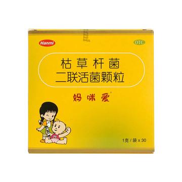 妈咪爱  枯草杆菌二联活菌颗粒 1g*30袋 儿童腹泻消化不良