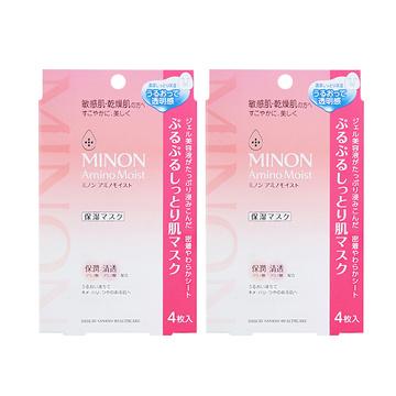 【2盒装 】【易敏干燥肌救星】日本MINON蜜浓进口氨基酸补水保湿面膜敏感肌孕妇面膜4片