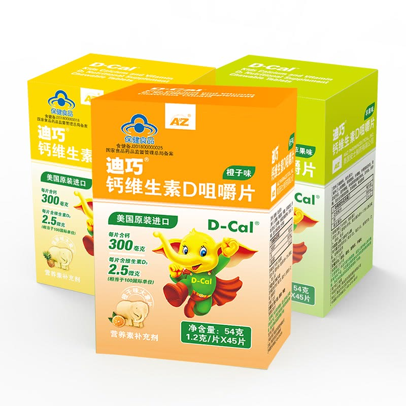 迪巧  钙维生素D咀嚼片 菠萝味1.2g*45片