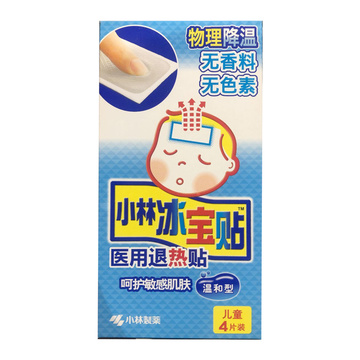 小林 医用退热贴 儿童(温和型)50mm*110mm4贴 冰宝贴 解热贴 5盒