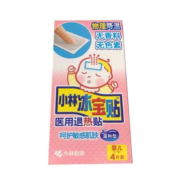 小林 医用退热贴 婴儿(温和型)40mm*90mm4贴 冰宝贴 解热贴 5盒