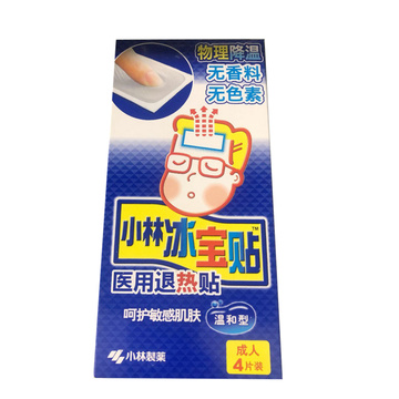 小林 医用退热贴 成人(温和型)50mm*130mm4贴 冰宝贴 解热贴