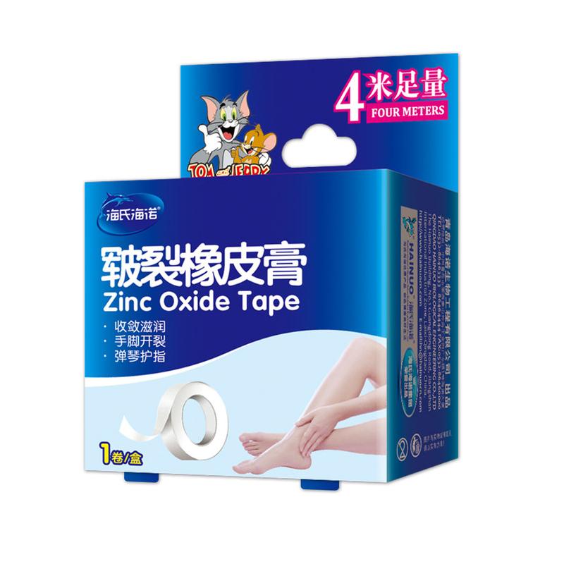 海氏海诺皲裂橡皮膏2.5*400cm