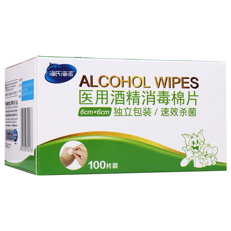 海氏海诺一次性酒精棉片6cm×6cm100片 消毒片手机清洁医用消毒湿巾