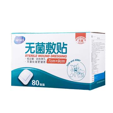 海氏海诺无菌敷贴 HN-001(7cm*9cm 80片/盒)一次性自粘接触性创面伤口敷料贴
