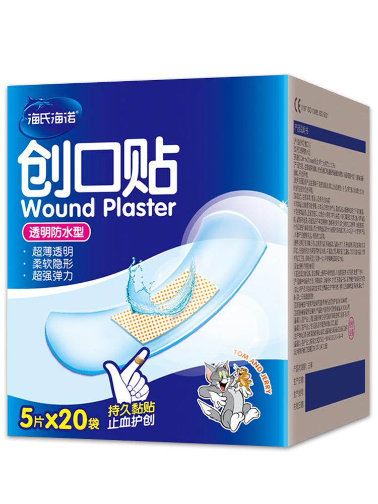 海氏海诺创口贴 透明防水型创可贴5片*20袋 72mm*22mm透气伤口贴 100片