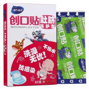 海氏海诺 创口贴 肚脐防护型 6片60*70mm 创可贴 卡通儿童婴儿防水防感染