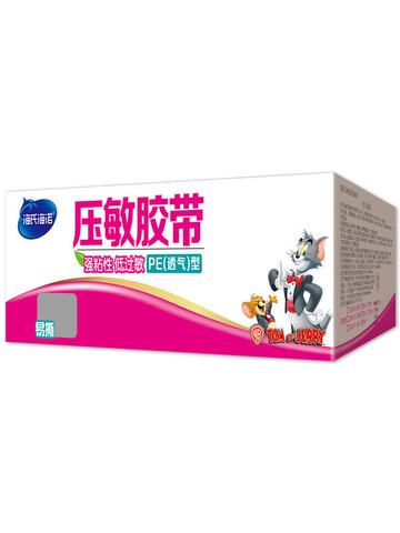 海氏海诺压敏胶带(PE透气性)2.5cm*900cm*12枚 医用胶带低过敏胶布贴布