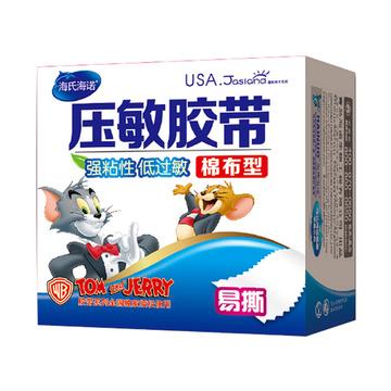 海氏海诺 压敏胶带 棉布型 2.5cm*500cm/盒 强粘性 低过敏