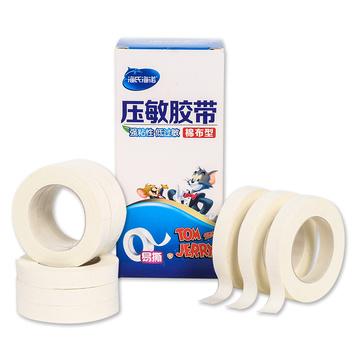 海氏海诺压敏胶带(棉布型)0.9cm*500cm*13卷 医用胶带贴布