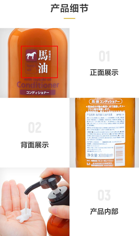 【去屑护发不油腻】咖思美熊野油脂马油1000ml大包装 弱酸性护发素日本进口