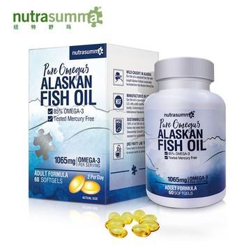 纽特舒玛成人阿拉斯加深海鱼油软胶囊 欧米伽-3 60粒/瓶