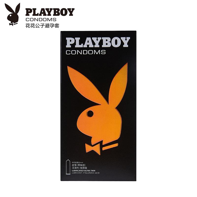 花花公子 PLAYBOY 天然胶乳橡胶避孕套经典系列超薄型(零触感) 光面型 10只装