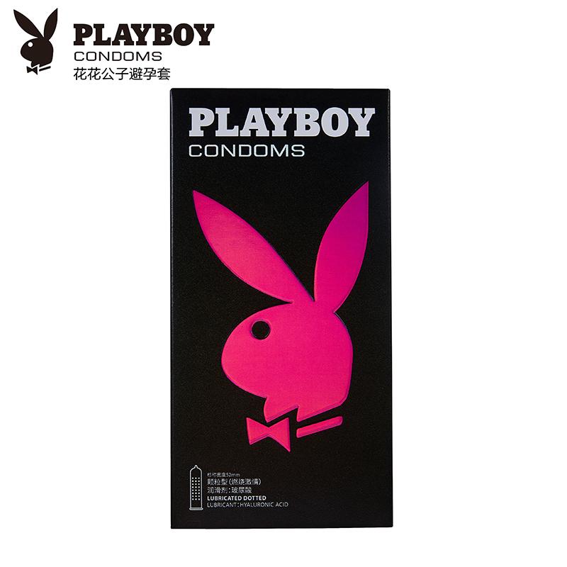 花花公子 PLAYBOY 天然胶乳橡胶避孕套经典系列颗粒型(燃烧激情)非光面型 10只装